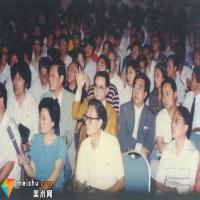 20年前上海的第一次拍卖