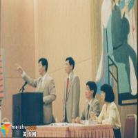 二十年前上海朵云轩首次艺术品拍卖记
