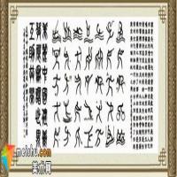 窦德盛《奥运图标篆书》拍卖168万 引各方质疑