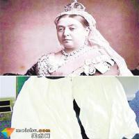 英国女王维多利亚曾穿过的内裤拍出6200英镑