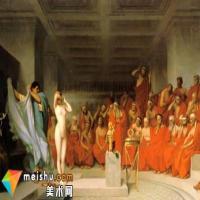 最早的裸体模特芙丽涅:雅典当时最美的女人