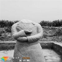 毁佛名帝唐武宗陵园被发掘:蕃酋像头部均缺失