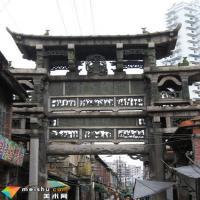 国家保护文物之漳州石牌坊