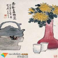 陈半丁的绘画艺术