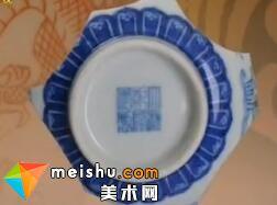 壮汉瓷片大有来头-华豫之门 2011