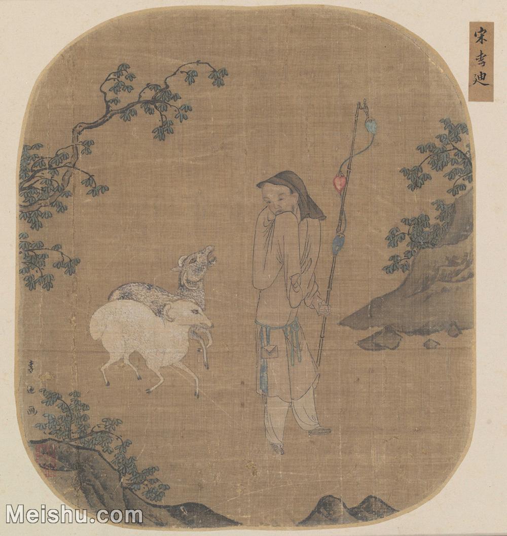 【欣赏级】GH6080592古画人物苏武牧羊图页-南宋-李迪(款)国画水墨-25x26.5-30x31.5-动物-放牧-