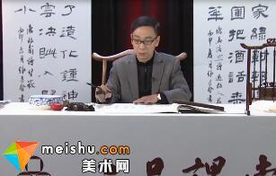 https://img2.meishu.com/p/09c2e59051ba6f97e8a8d44911ccca81.jpg