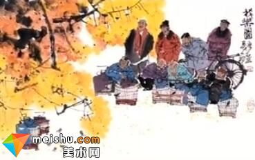 京味儿画家马海方-名家名品(二)