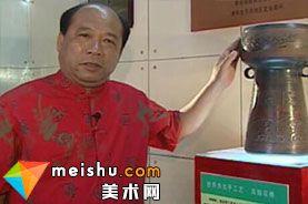 「陶瓷」陶器-中华绝技