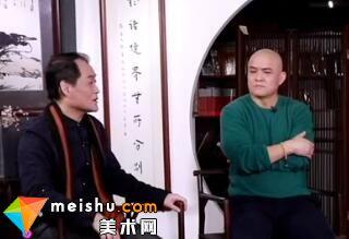 中国画的守护者 潘天寿(史国良)-我爱书画 2018