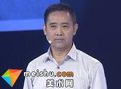 佛像开脸古朴端庄 鎏金厚实-天下寻宝 2016