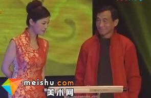 大哥携潘天寿画作惊变盛宴-华豫之门 2011
