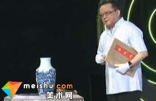 乾隆民窑精品-收藏秀2011
