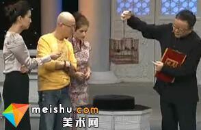民国徐钟明制竹鸟笼-天下收藏2010
