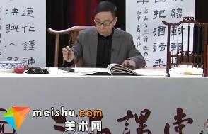 https://img2.meishu.com/p/17b3d8e7343e100564934527c0cc8671.jpg