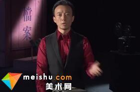 https://img2.meishu.com/p/1f76efb50ad842c3ed603892fdd55f8b.jpg