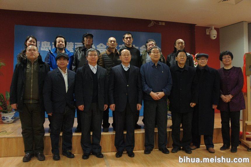 青岛市壁画协会成立