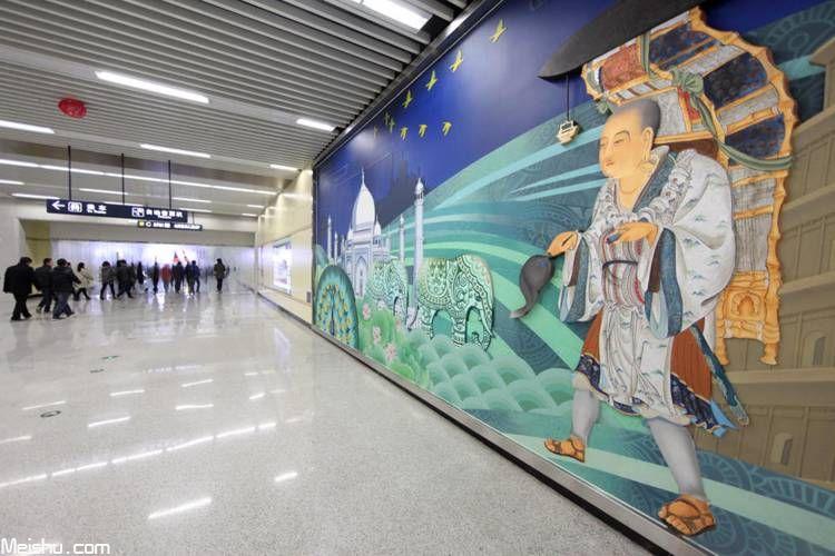 唐僧去泰姬陵取经?西安地铁站壁画乌龙