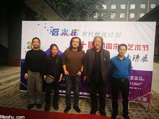 """""""后宋庄""""时代孵化计划——第十届艺术节开幕"""