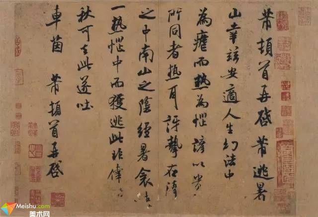 王珣《伯远帖》用笔、结体、章法分析及临摹技巧!