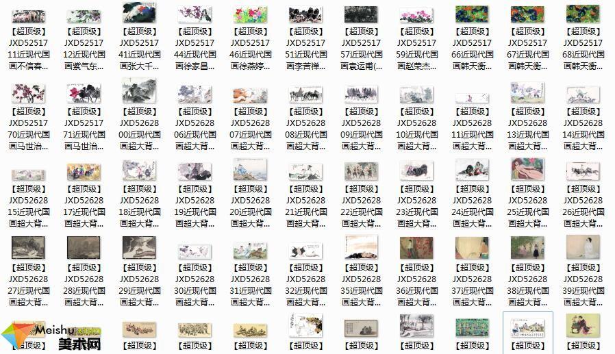 美术网FX130-国画图库下载(资料极速版)-【办公室大背景】人物动物山水花鸟中国名家资料学习素材-非高清(483张)-157MB