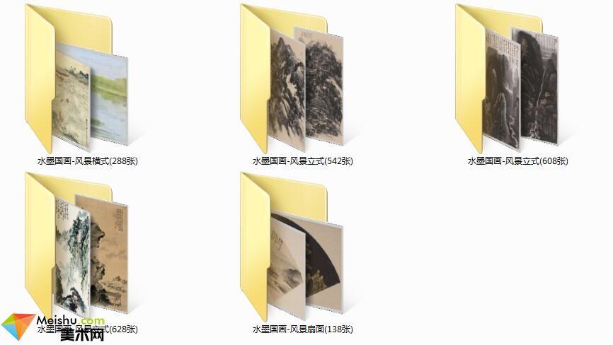 美术网FX132-国画图库下载(资料极速版)-【风景】水墨国画图库下载中国名家资料学习素材-非高清-2204张-945MB
