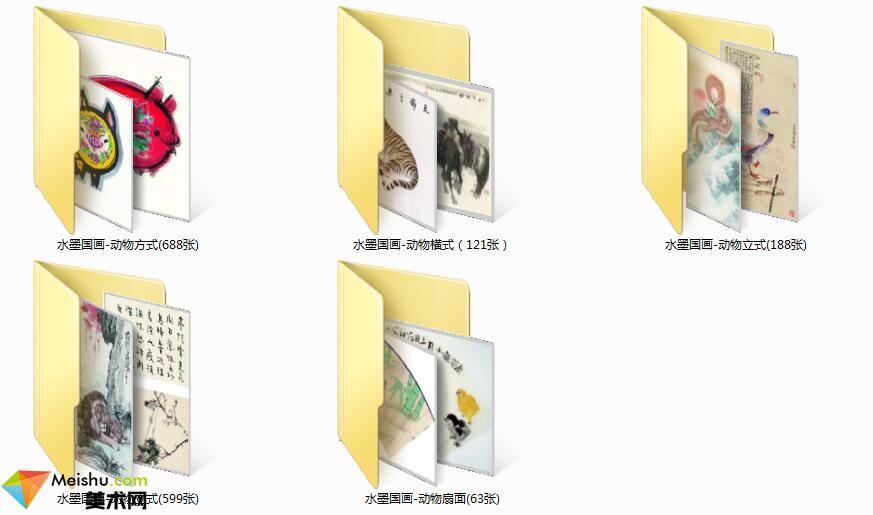 美术网FX131-国画图库下载(资料极速版)-【动物】国画下载动物水墨国画工笔画下载中国名家资料学习素材-非高清-1470张-501MB