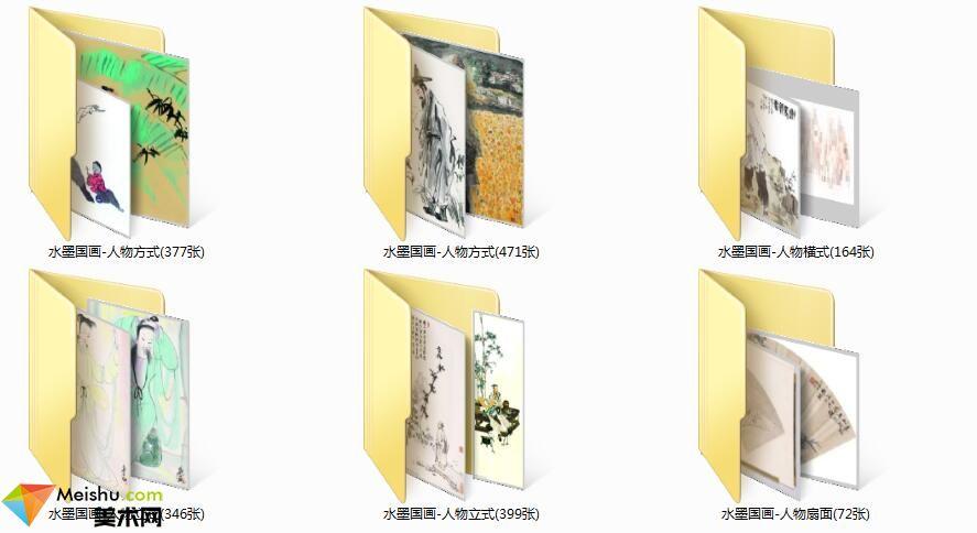 美术网FX133-国画图库下载(资料极速版)-【人物】水墨图片下载水墨扇面人物下载中国名家资料学习素材-非高精-2398张-821MB