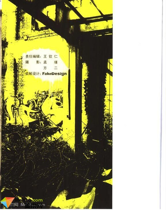 美术网FX038-涂鸦Urban.Wallpaper-181张-12MB