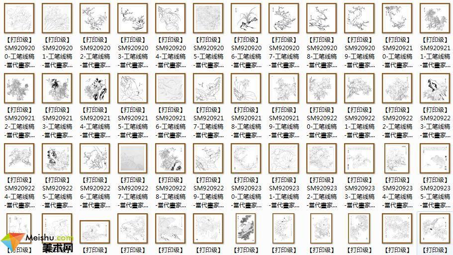 美术网FX179素描图库-书画工笔线描稿线稿图片库下载-(156张)-74MB