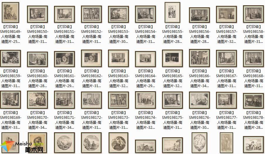 美术网FX184(1)-素描图库-古典大师人物素描图片资源下载-1988张-1200MB