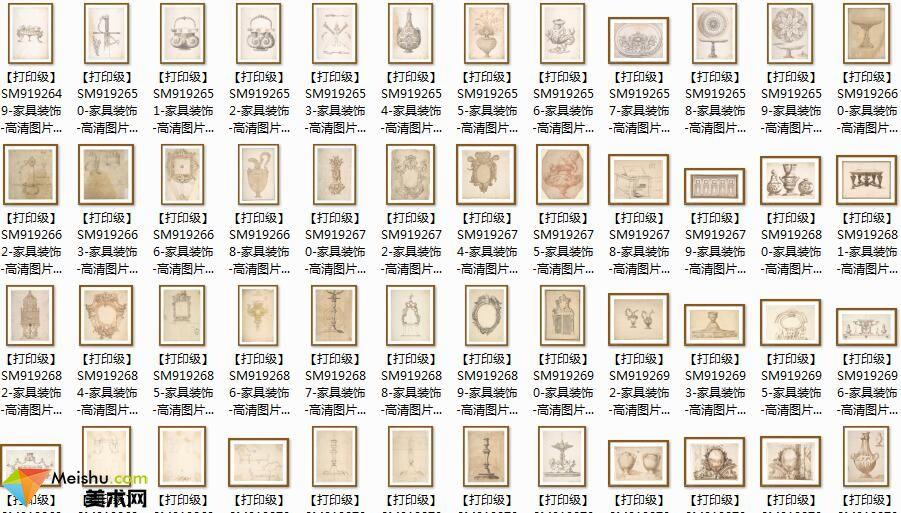 美术网FX181素描图库-家具手绘素描作品库素描图片下载-790张-499MB