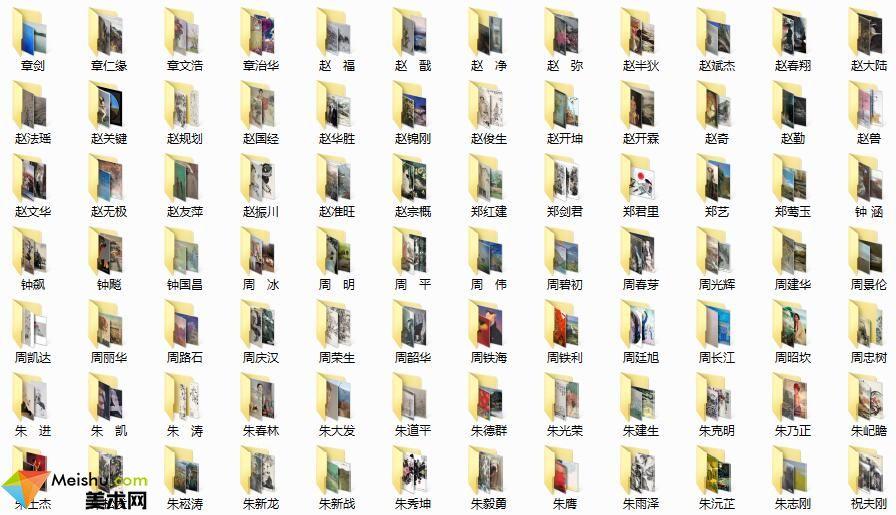美术网FX100-1200名中国名家作品集之(8)含国画水墨书法雕塑版画壁画水彩等综合资料库-各大网站收集-质量不高适合学习-2439张