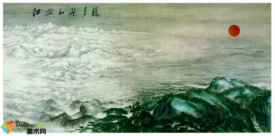 美术网FX003傅抱石 关山月- 江山如此多娇-99MB