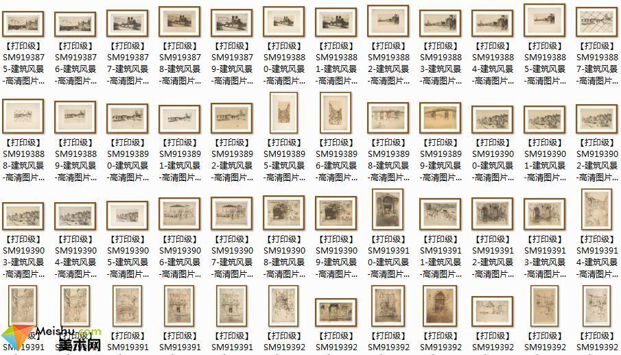 美术网FX183(1)-素描图库-欧洲建筑大师风景设计素描图片下载-1199张-747MB