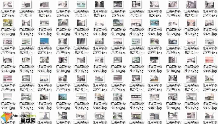 美术网FX074美术图库下载-著名画家杨明义百桥图学习下载-(100副)-21MB