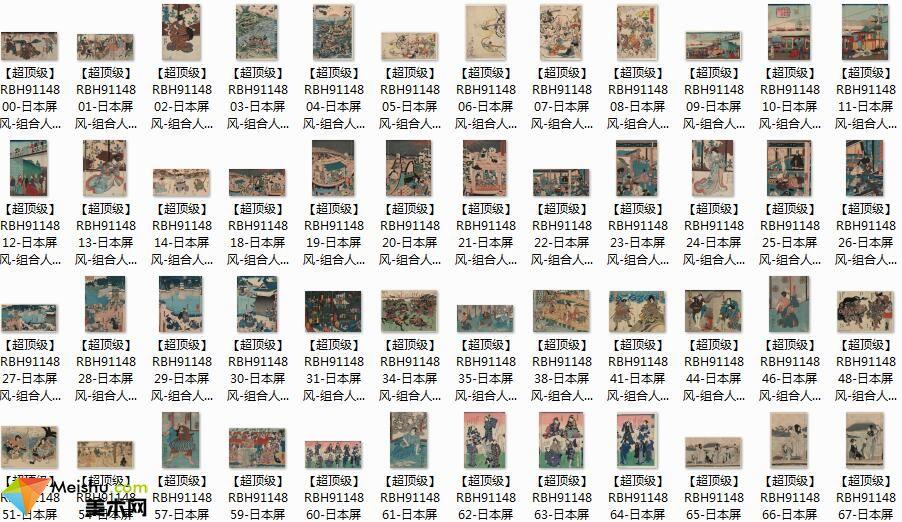 美术网FX099-日本浮世绘高清图库(平板缩略版)日本绘画-日本屏风图片素材下载-(299张)211MB