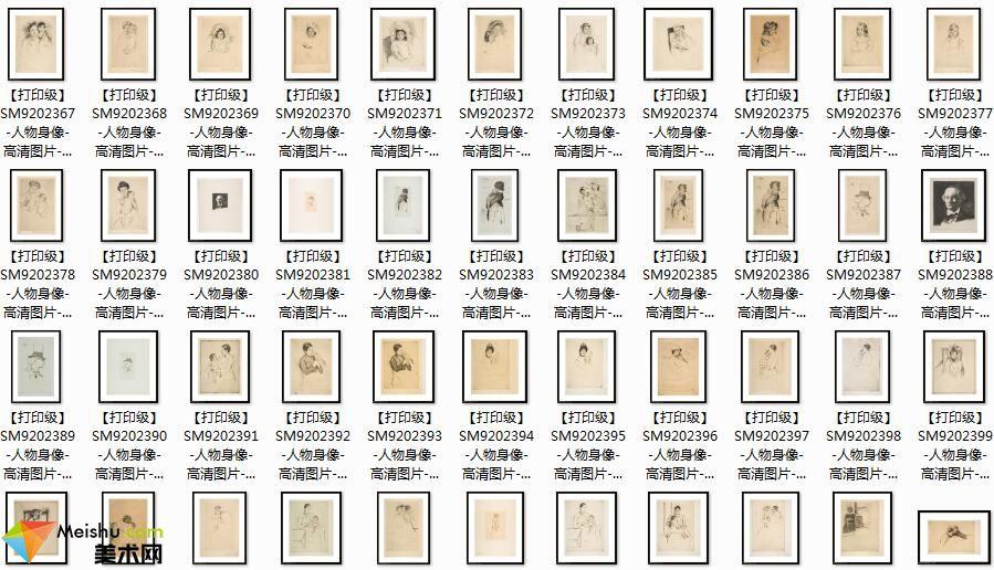 美术网FX185素描图库-大师素描人物头像半身像图片资源下载-2407张-1650MB