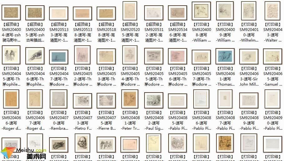 美术网FX177素描图库-大师速写图片库素材下载-(1416张)-779MB