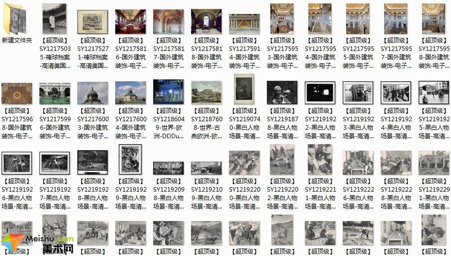 美术网FX090-美国国会摄影档案资料库建筑历史明星海报下载-204张