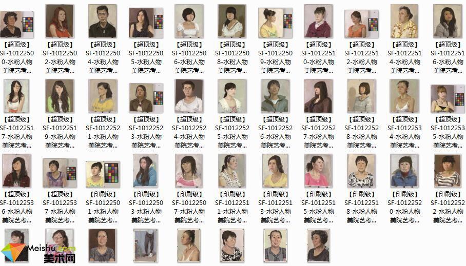 美术网FX63-美术高考网-优秀人物水粉试卷下载(手机平板浏览版)(41张)-美考图库类-22MB