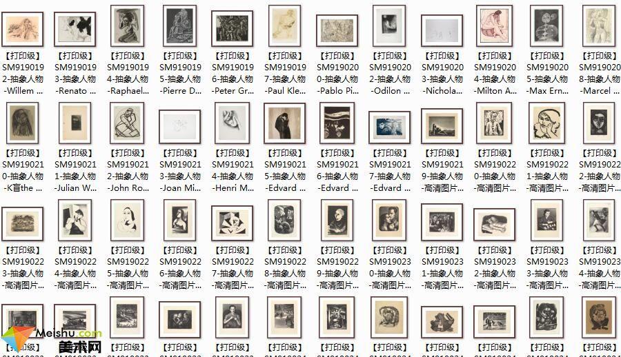 美术网FX176素描图库-抽象类素描图库资源下载非高清-303张-187MB