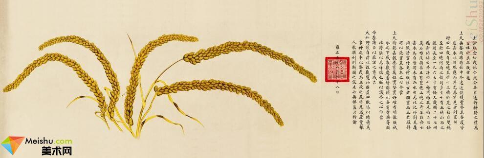 GH7280526古畫植物瑞谷圖鏡片圖片-490M-22747X7541