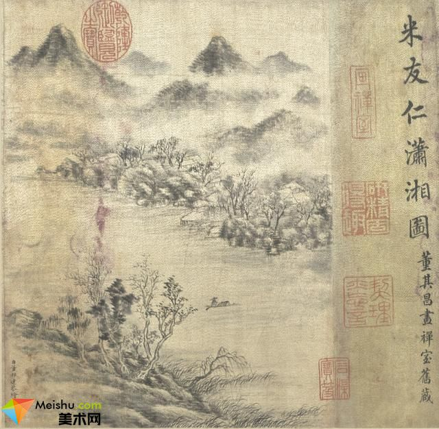北宋书画家米芾的长子米友仁作品赏析