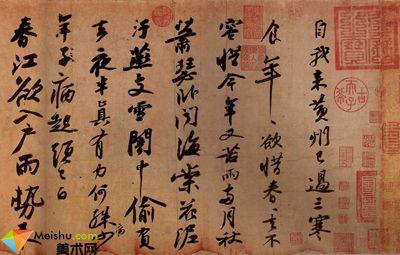 中国硬笔书法协会会员名单