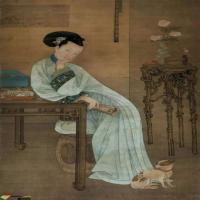 我泥中有你,你泥中有我---赵孟頫夫人《我侬词》作者管道升书法