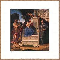 世界著名绘画大师达芬奇DaVinci油画作品高清大图蒙娜丽莎达芬奇世界著名油画作品高清图片 (107)