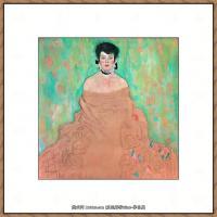克里姆特Gustav Klimt油画作品奥地利象征主义画家克里姆特油画作品高清图片 (17)