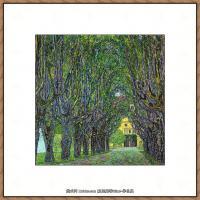 奥地利画家克里姆特Gustav Klimt油画作品高清图片加玛城堡公园的林荫道-