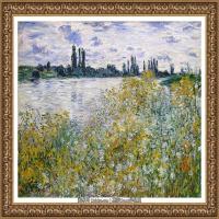 克劳德莫奈Claude Monet法国印象派画家绘画作品集莫奈名画高清图片 (355)